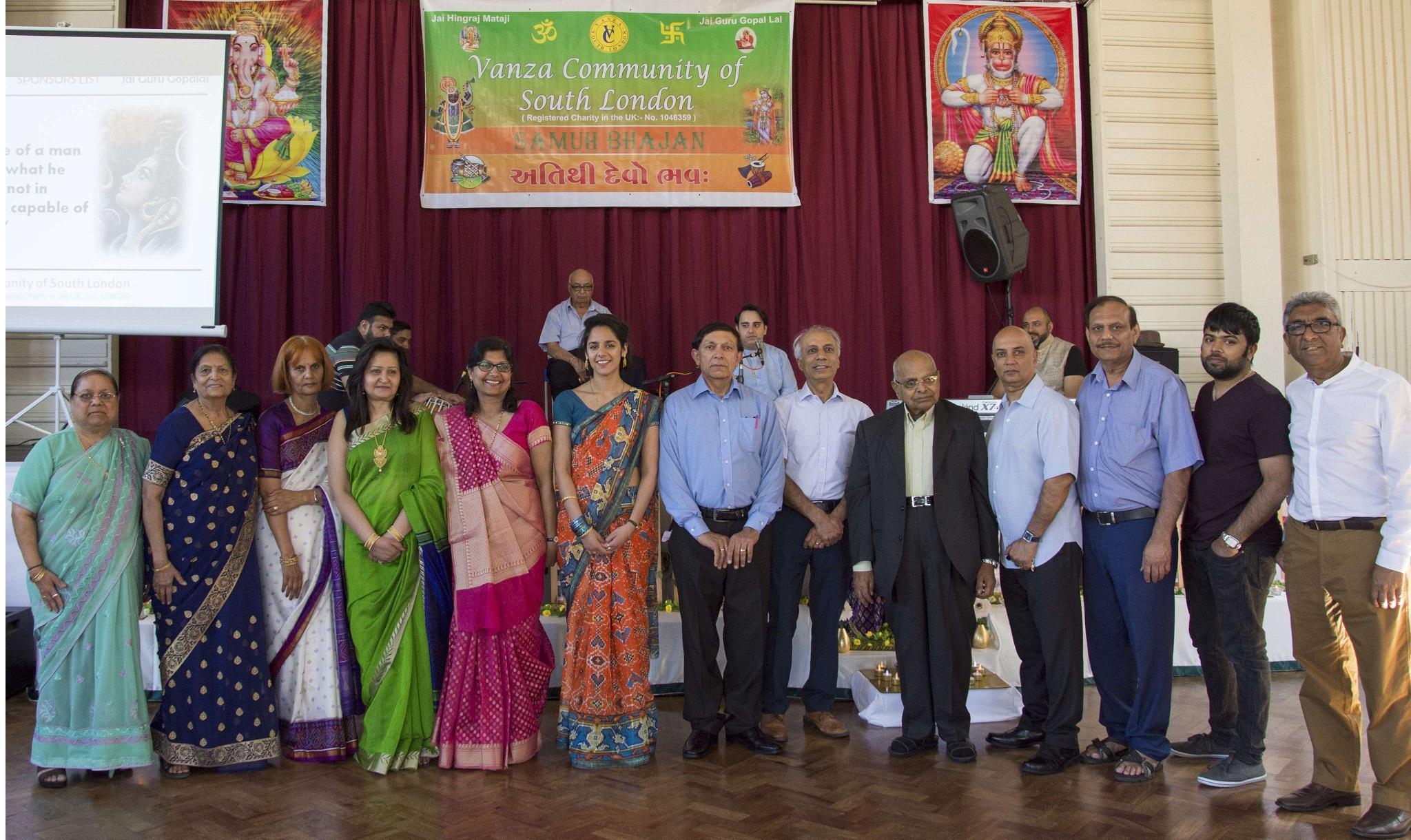 VCSL Samuh Bhajan 2017
