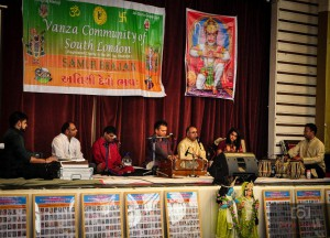 Samuh Bhajan 2014